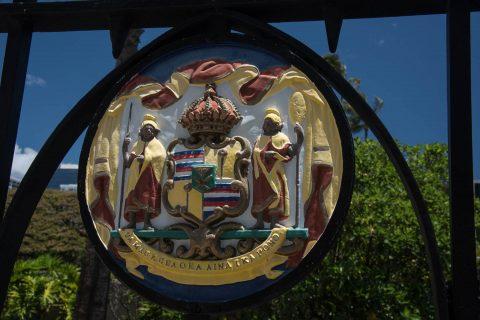 Entrance to tomb of King Lunalilo, Honolulu, Oahu