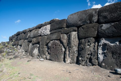 Ahu Poukura, Easter Island