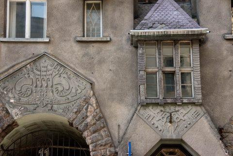 11 Alberta iela, Riga