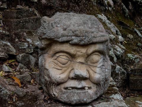 Pauahtun  God (modern head), Copan