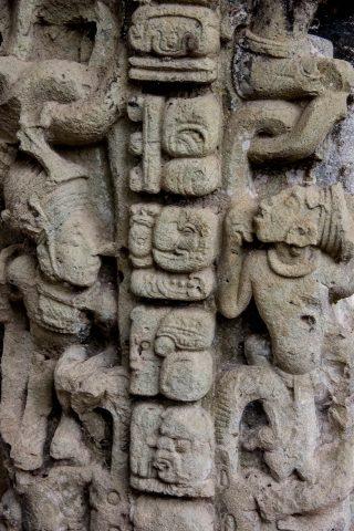 Carving, Copan