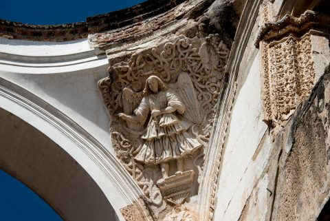 Cathedral (ruined part), Antigua