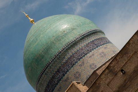 Namazgokh Mosque, Tashkent