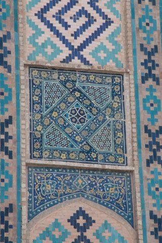 Kaffai Shashi Mausoluem, Tashkent