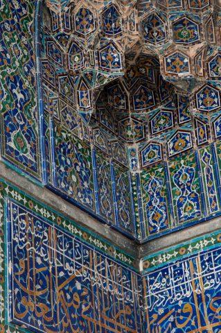 Ulug Beg Madrassah, Samarkand Madrassah, Samarkand