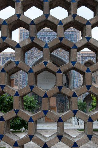 Inner yard Ulug Beg  Madrassah, Samarkand