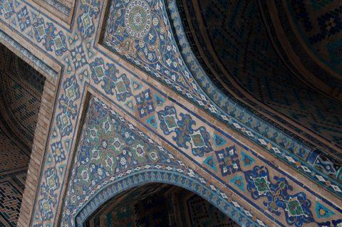 Ulug Beg Madrassah, Samarkand Madrassah, Samarkand Madrassah, Sa