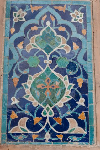 Ulug Begi Madrassah, Samarkand Madrassah, Samarkand