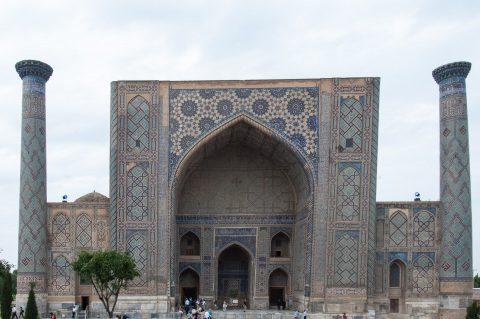 Uleg Beg Madrassah, Samarkand