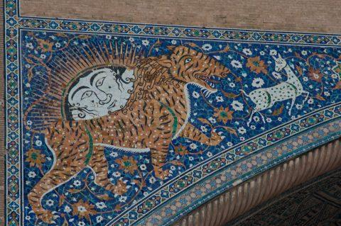Shir Dor Madrassah, Samarkand