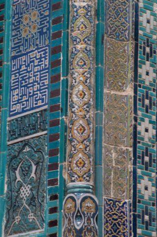 Emir Zade Mausoleum, Shah-i-Zinda, samarkand