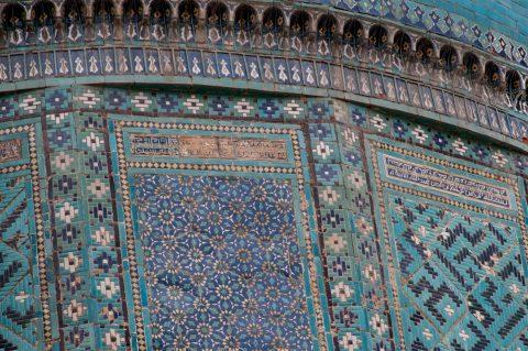Shah-i-Zinda complex, Samarkand