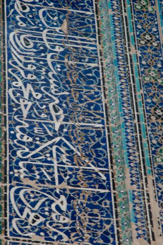 Ak Serai Palce (detail), Shakhrisabz