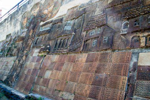 Memorial to Georgian soldiers killed during Great Patriotic War