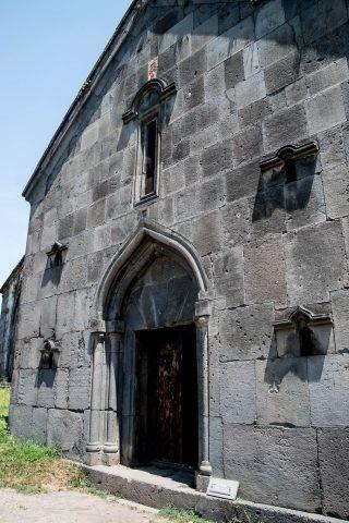 Surp Nisham, Haghpat Monastery, Alaverdi, Armenia