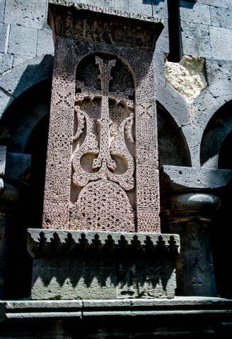 Sanahin Monastery, Alaverdi, Armenia - Khachkar