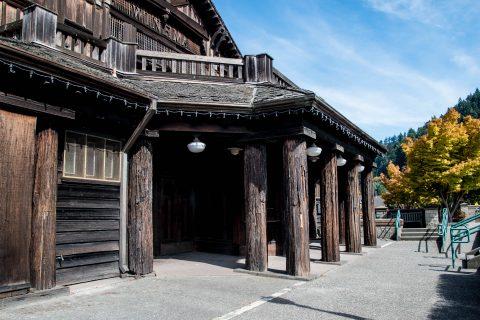 Winema Theatre, Scotia, California