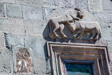 Surp Astvatsatsin, Geghard Monastery, Armenia - coat of arms