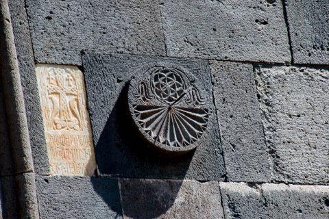 Surp Astvatsatsin, Geghard Monastery, Armenia - sundial