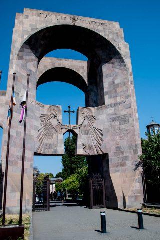 Gate of St Gregory, Echmiadzin, Armenia