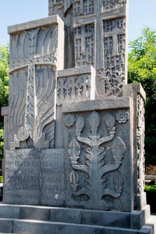 Genocide Monument 1915-23, Echmiadzin, Armenia