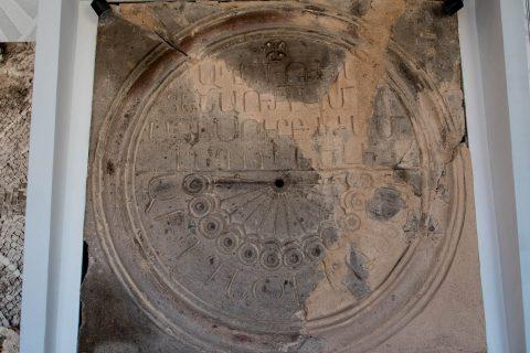 Zvartnots Cathedral, Armenia - sundial