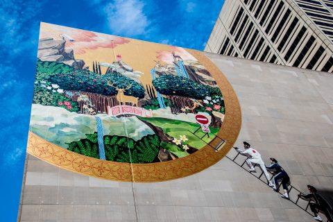 Mural,  Michigan Avenue, Chicago
