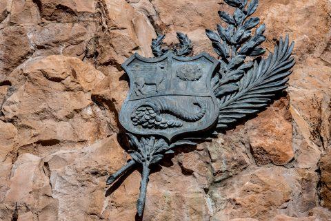 Cerro de la Gloira monument, Mendoza, Argentina