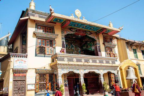 Guru Lhakhang Monastery,  Kathmandu, Nepal