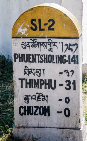 Kilometre stone, Bhutan