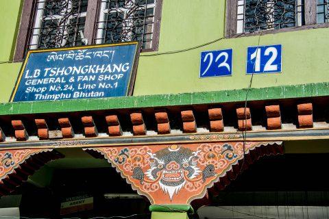 Shop decoration, Thimphu, Bhutan