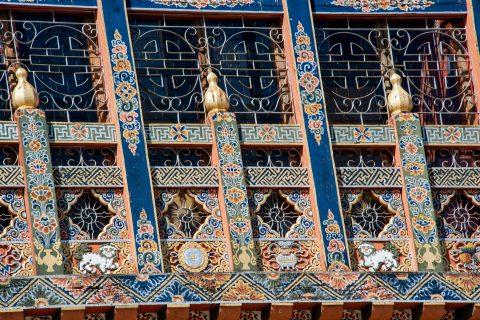 The Kurje Monastic Complex, Bhutan