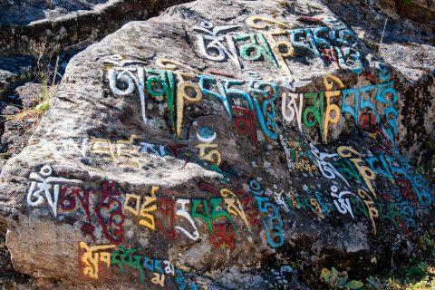 Rock decoration, The Kurje Monastic Complex, Bhutan