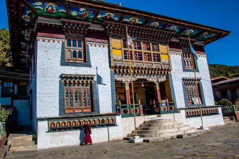 Kharchu Dratshang, Bhutan