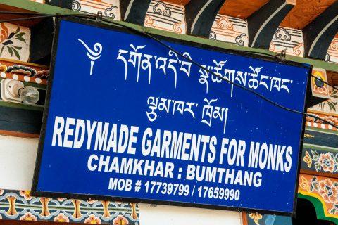 Chamkhar shops, Bhutan