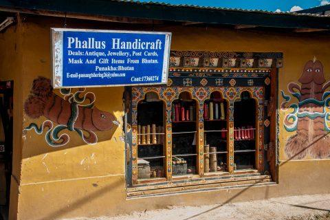 Local shop, Punakha, Bhutan