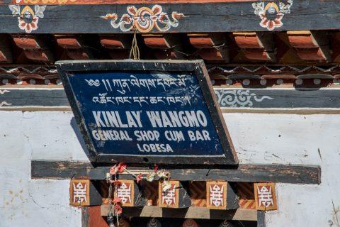 Shop sign Lobesa, Punakha, Bhutan