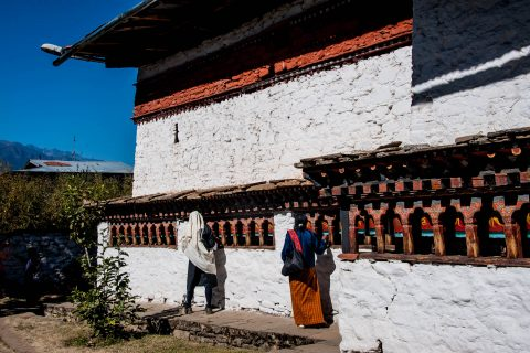 Kyichu Lhakhang, Paro, Bhutan