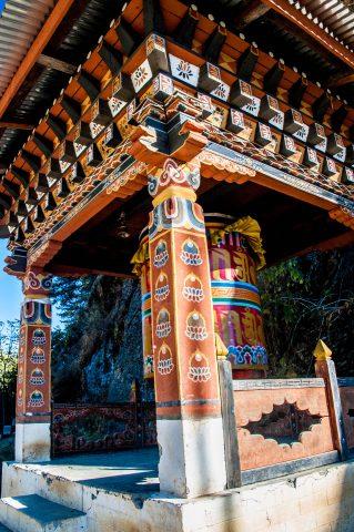 Drukyel Dzong, Paro Valley,  Bhutan