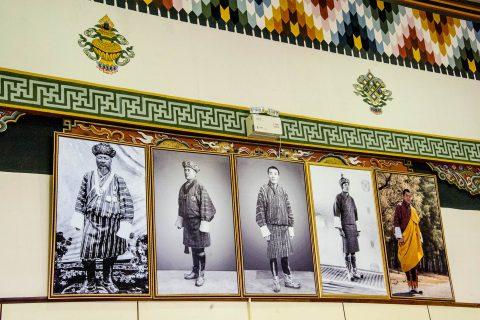 Paro airport, pictures of 5 kings, Bhutan