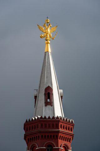 Arsenal spire, Kremlin, Moscoow