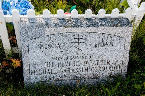 Russian church cemetery, Ninilchik, Alaska