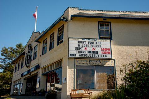 Patricia Theatre, Powell River