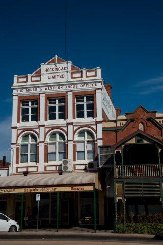 First 3 storey building  (1900) in Kalgoorlle-Boulder, WA