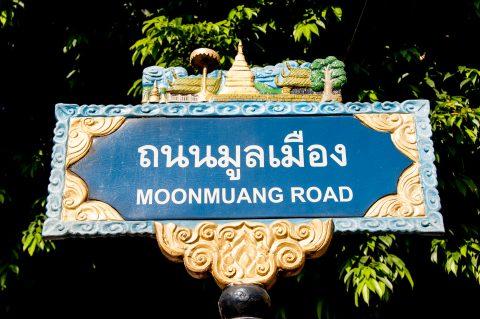 Road sign, Chiang Mai, Thailand